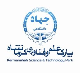 پارک علم و فن آوری سیستم حفاظتی