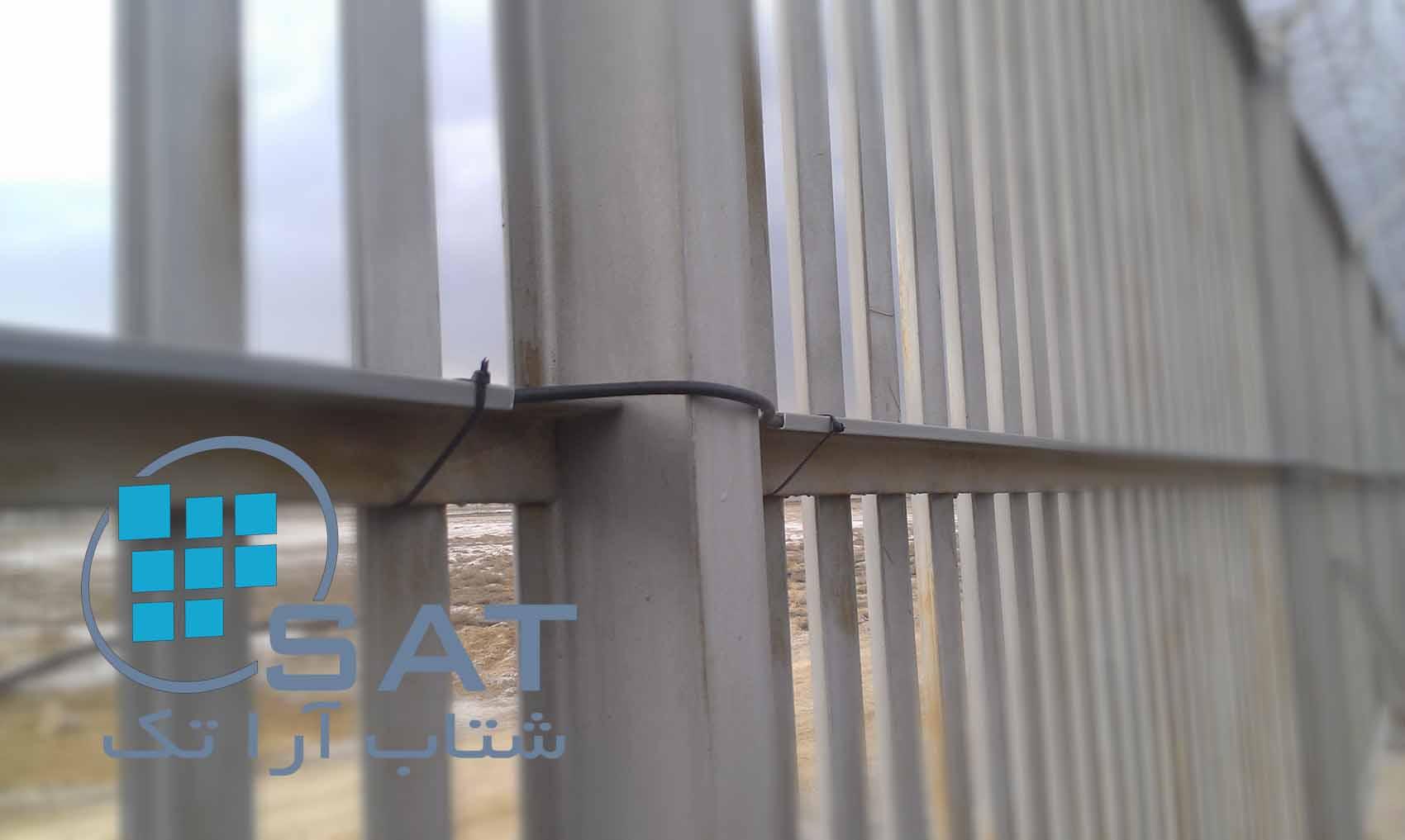 کابل سنسور بر روی نرده حفاظتی