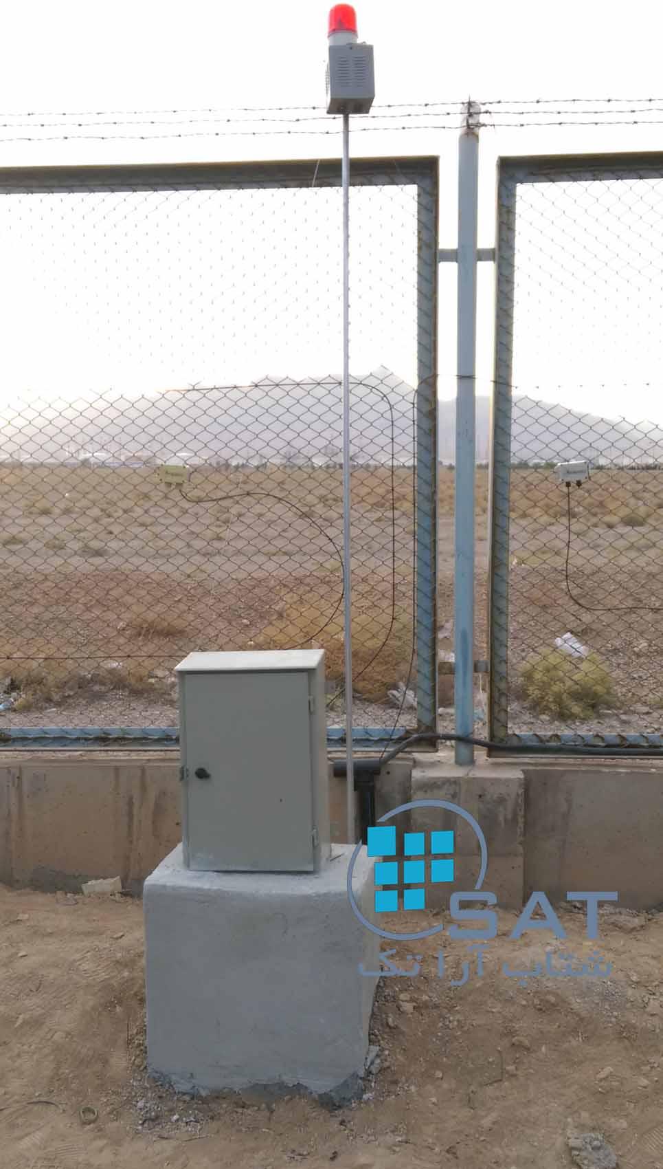 مرکز کنترلر سامانه های حفاظت پیرامونی سنسور میکروفونی