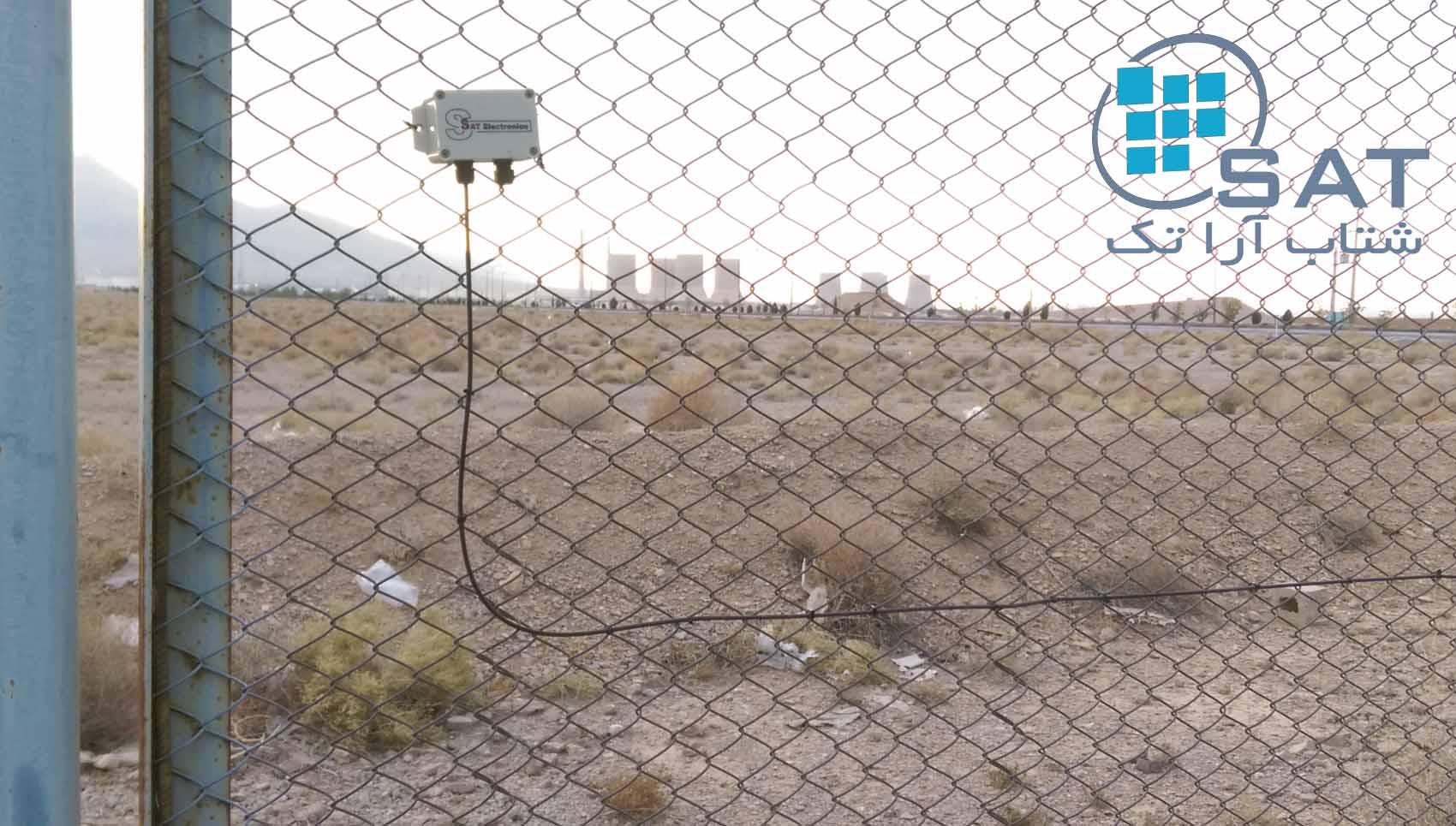 طریقه نصب سنسور میکروفونی بر روی فنس